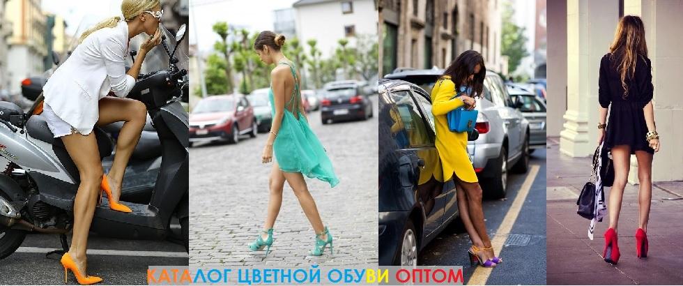 Cvetnaya_obuv_optom
