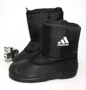 """Купити шкільна (29-38) Star shoes p-110227. Взуття в роздріб - """"Перший взуттєвий"""""""