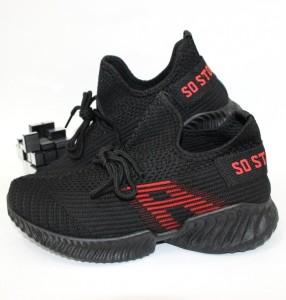 112-4-black-red