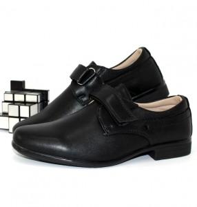 """Купити шкільна (29-38) ТОМ.М p-110741. Взуття в роздріб - """"Перший взуттєвий"""""""