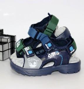 """Купити дошкільна (23-32) Star shoes p-111126. Взуття в роздріб - """"Перший взуттєвий"""""""