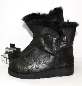 """Купити шкільна (29-38) Violetta . Взуття в роздріб - """"Перший взуттєвий"""""""