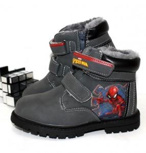 """Купити дошкільна (23-32) Канарейка p-110351. Взуття в роздріб - """"Перший взуттєвий"""""""