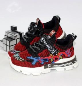 Кросівки длля хлопчика - в інтернет магазині дитячих кросівок для хлопчиків