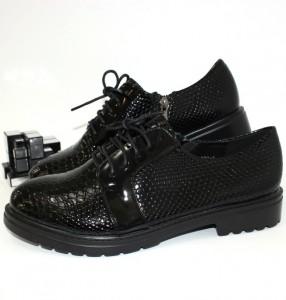 300-1-black