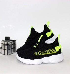 Кросівки для хлопчика - в інтернет магазині дитячих кросівок для хлопчиків