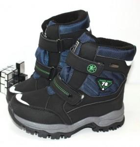 """Купити шкільна (29-38) ТОМ.М p-110447. Взуття в роздріб - """"Перший взуттєвий"""""""