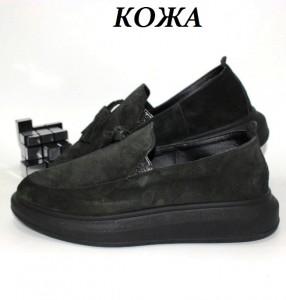 - жіноче взуття недорого, туфлі жіночі знижки