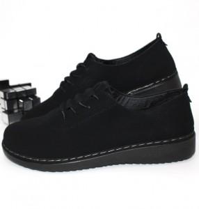 % Page% - жіноче взуття недорого, туфлі жіночі знижки