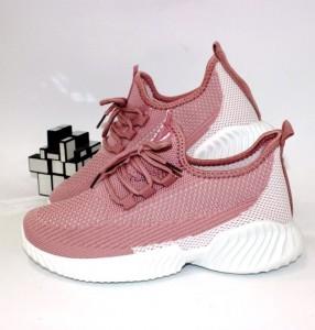 712-pink