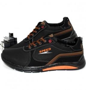 Купити Чоловічі комфортні туфлі (Недорого)