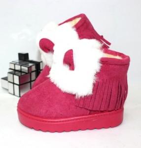 910B pink