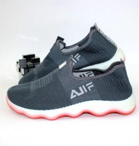 A1601-grey