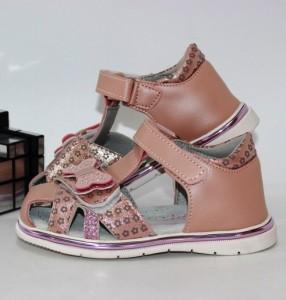 """Купити дошкільна (23-32) Луч p-111131. Взуття в роздріб - """"Перший взуттєвий"""""""