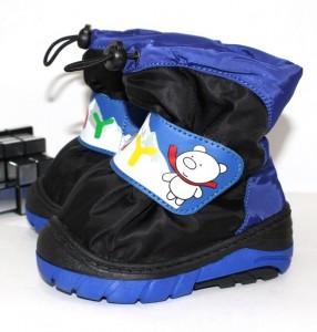 """Купити ясельна (18-26) Meekone p-110350. Взуття в роздріб - """"Перший взуттєвий"""""""