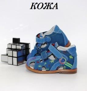 """Купити ясельна (18-26) BI-KI p-110877. Взуття в роздріб - """"Перший взуттєвий"""""""