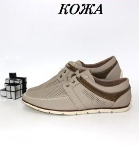 """Купити туфлі літні Kangfu p-110965. Взуття в роздріб - """"Перший взуттєвий"""""""