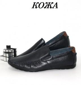 """Купити туфлі літні BADEN p-110966. Взуття в роздріб - """"Перший взуттєвий"""""""