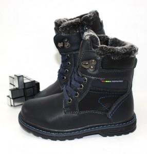 """Купити дошкільна (23-32) Meekone p-110207. Взуття в роздріб - """"Перший взуттєвий"""""""