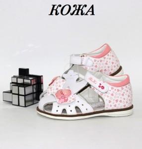 """Купити дошкільна (23-32) BI-KI p-110873. Взуття в роздріб - """"Перший взуттєвий"""""""
