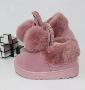 B908 рожевий