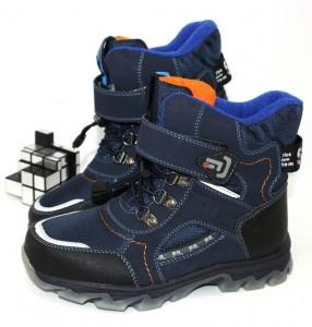 """Купити шкільна (29-38) Star shoes p-110442. Взуття в роздріб - """"Перший взуттєвий"""""""