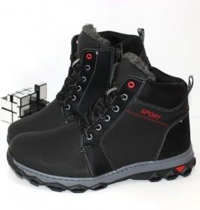 """Купити шкільна (29-38) Paolla p-110446. Взуття в роздріб - """"Перший взуттєвий"""""""