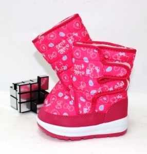 """Купити ясельна (18-26) HENGLI p-110086. Взуття в роздріб - """"Перший взуттєвий"""""""