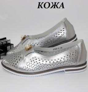 """Купити Туфлі літні повсякденні Kadisailun p-110622. Взуття в роздріб - """"Перший взуттєвий"""""""