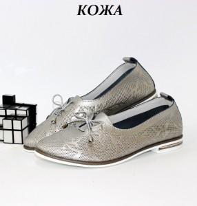 """Купити Туфлі літні повсякденні Kadisailun p-110812. Взуття в роздріб - """"Перший взуттєвий"""""""