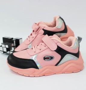 C2444-13-pink