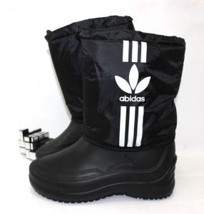 """Купити підлітковий (35-41) Star shoes p-110258. Взуття в роздріб - """"Перший взуттєвий"""""""