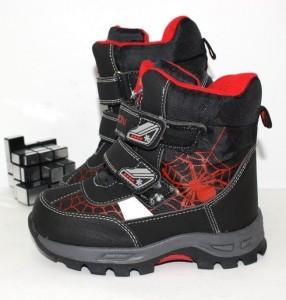 """Купити дошкільна (23-32) Fashion p-110401. Взуття в роздріб - """"Перший взуттєвий"""""""