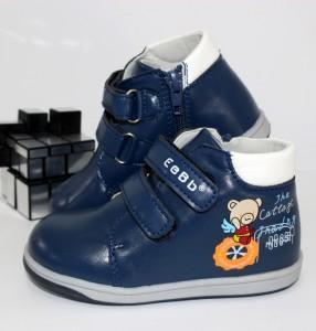 черевики для хлопчиків на липучках - черевики для хлопчиків розпродаж, дитяче взуття недорого