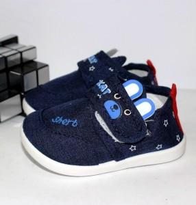 Кеди для малюків на липучці - в інтернет магазині дитячих кросівок для хлопчиків