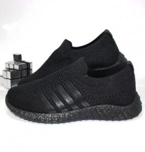 Кросівки текстильні - в інтернет магазині дитячих кросівок для підлітків