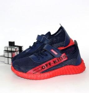 Кросівки для хлопчиків сітка - в інтернет магазині дитячих кросівок для хлопчиків