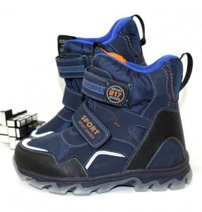 """Купити шкільна (29-38) EEB.B p-110390. Взуття в роздріб - """"Перший взуттєвий"""""""