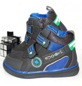 Черевики для хлопчика купити черевики для хлопчиків, демісезонний взуття недорого, взуття розпродаж