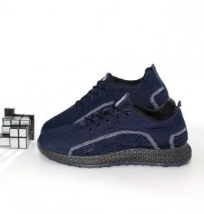 HFX001 синій