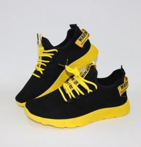 N48-black-yellow