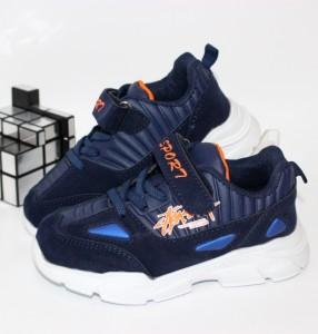Сині кросівки для хлопчика - в інтернет магазині дитячих кросівок для хлопчиків