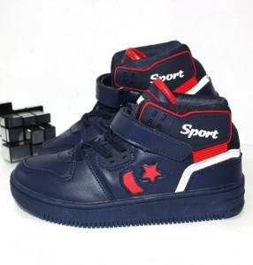 Черевики для хлопчика спортивні - купити в інтернет магазині з доставкою
