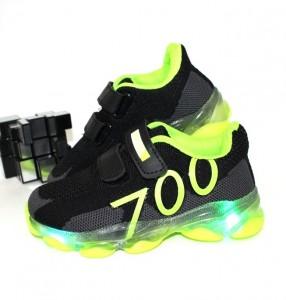 LB019-1-LED-green