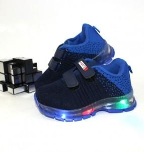 LC017-2-LED