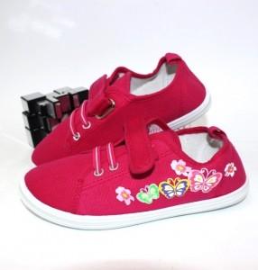 ML05C-pink