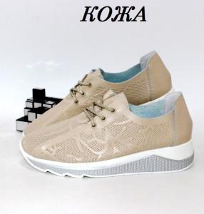 """Купити Туфлі літні повсякденні Kadisailun p-111453. Взуття в роздріб - """"Перший взуттєвий"""""""