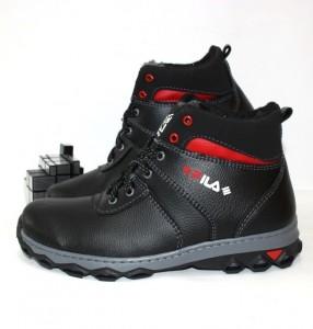 """Купити шкільна (29-38) Star shoes p-110462. Взуття в роздріб - """"Перший взуттєвий"""""""