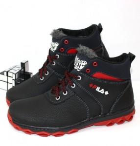 """Купити шкільна (29-38) Star shoes p-110445. Взуття в роздріб - """"Перший взуттєвий"""""""