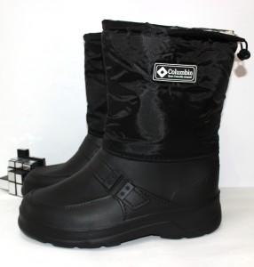 """Купити черевики, чоботи зимові Star shoes p-110470. Взуття в роздріб - """"Перший взуттєвий"""""""